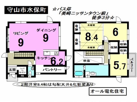 一戸建て - 滋賀県守山市水保町